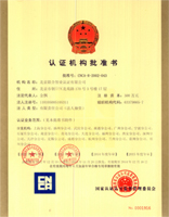 Textile Product Certification