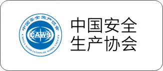 China Safety Production Association